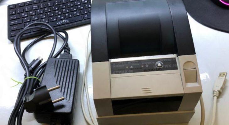 Обновление прошивки ККТ Штрих по DFU (Через USB кабель) и по протоколу XMODEM