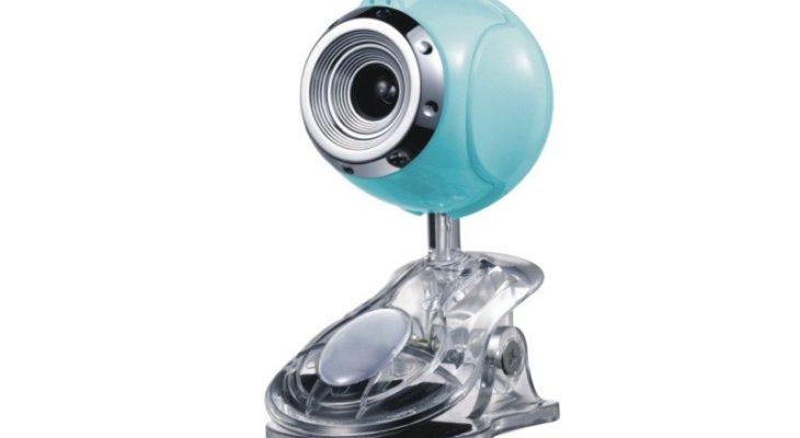 Скачать webcam 7 Pro 1.5.3.0 русская версия