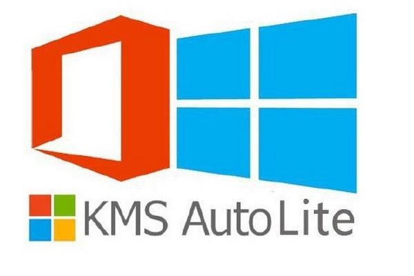 KMSAuto Lite 1.5.6 Portable — активатор Windows 10 Pro от Ratiborus