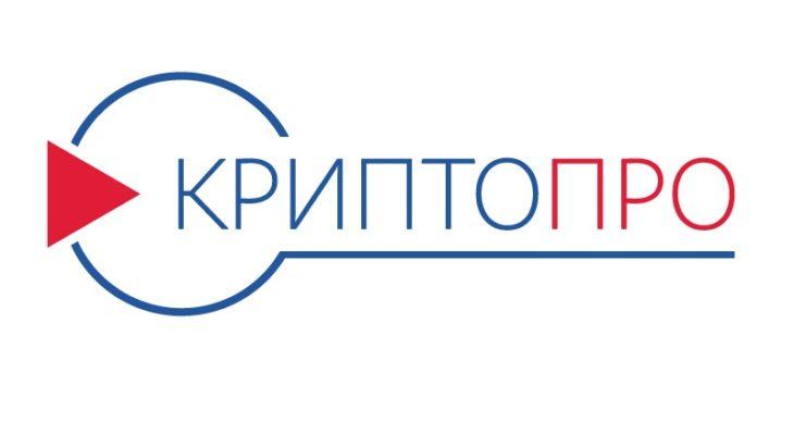 КриптоПро 4.0 R4 4.0.9963 — КриптоПро 5.0.11455