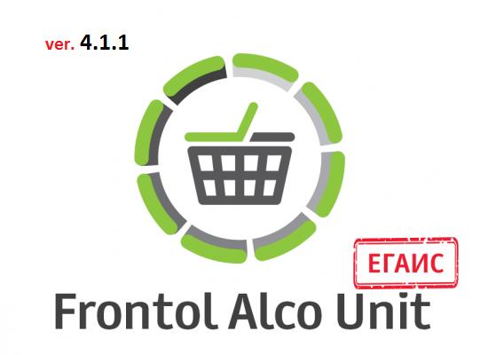 Скачать Frontol Alco Unit ver. 4.1.1